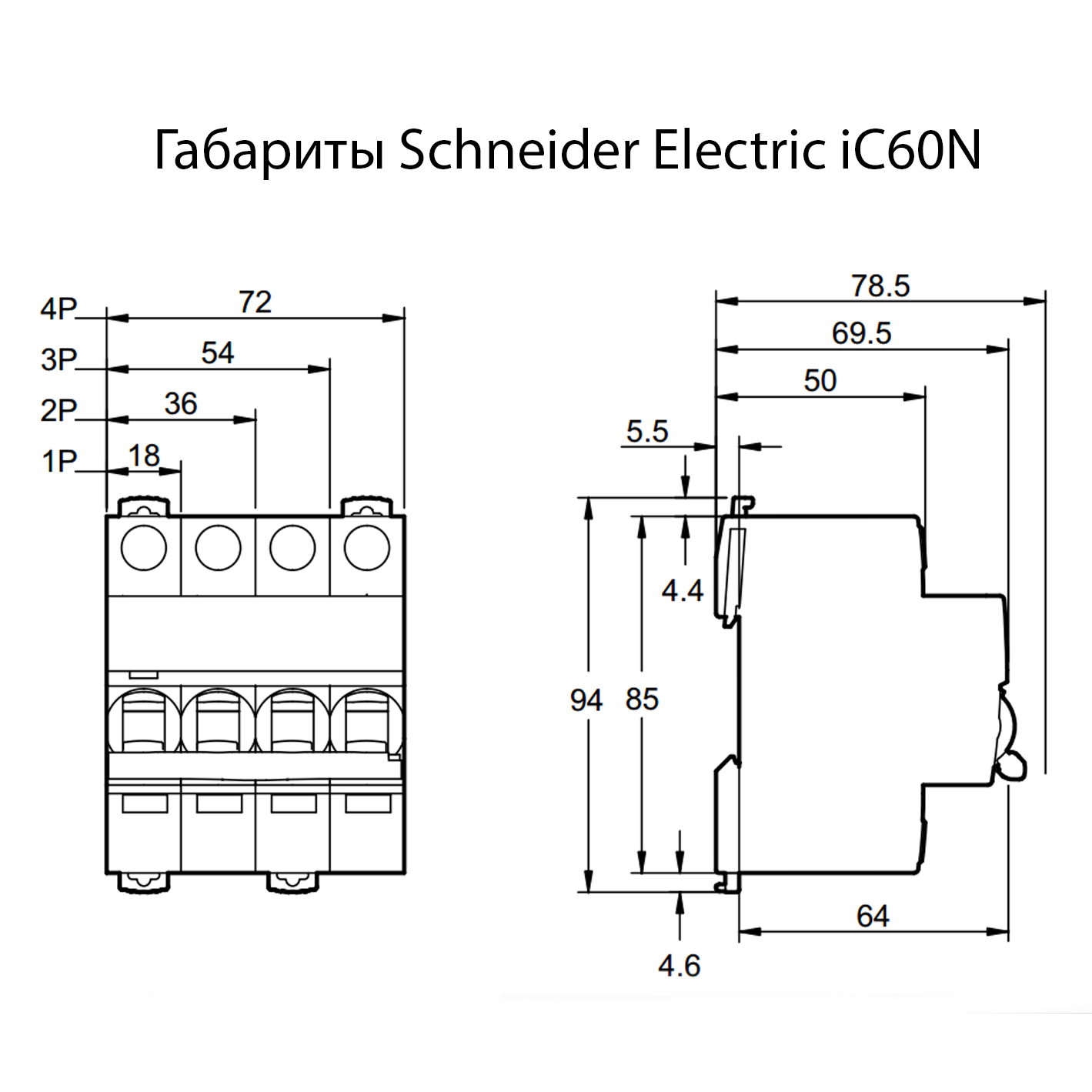 �������������� ����������� Schneider Electric iC60N 2P 25A ���-�� C 6��