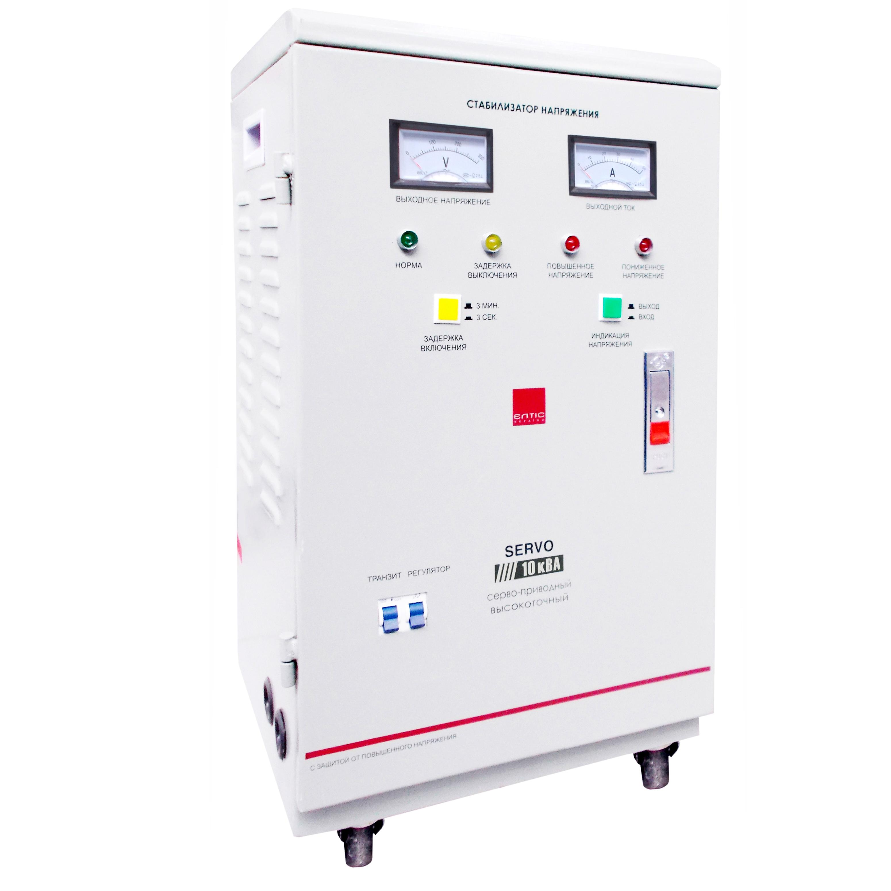 Задержка стабилизаторе напряжения стабилизатор напряжения энергия hybrid отзыв