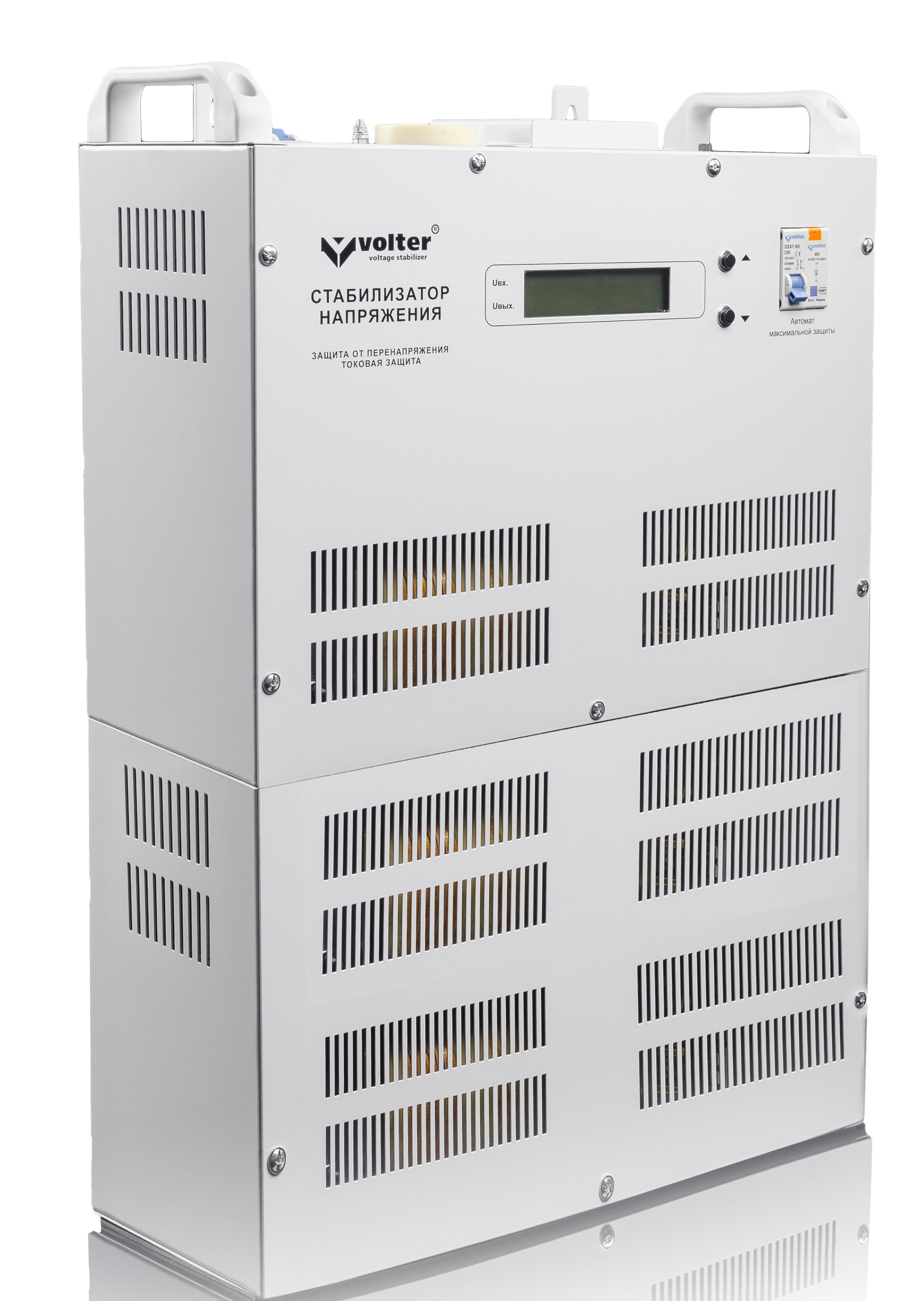 Стабилизатор напряжения дома вольтер схема понижающего стабилизатора напряжения