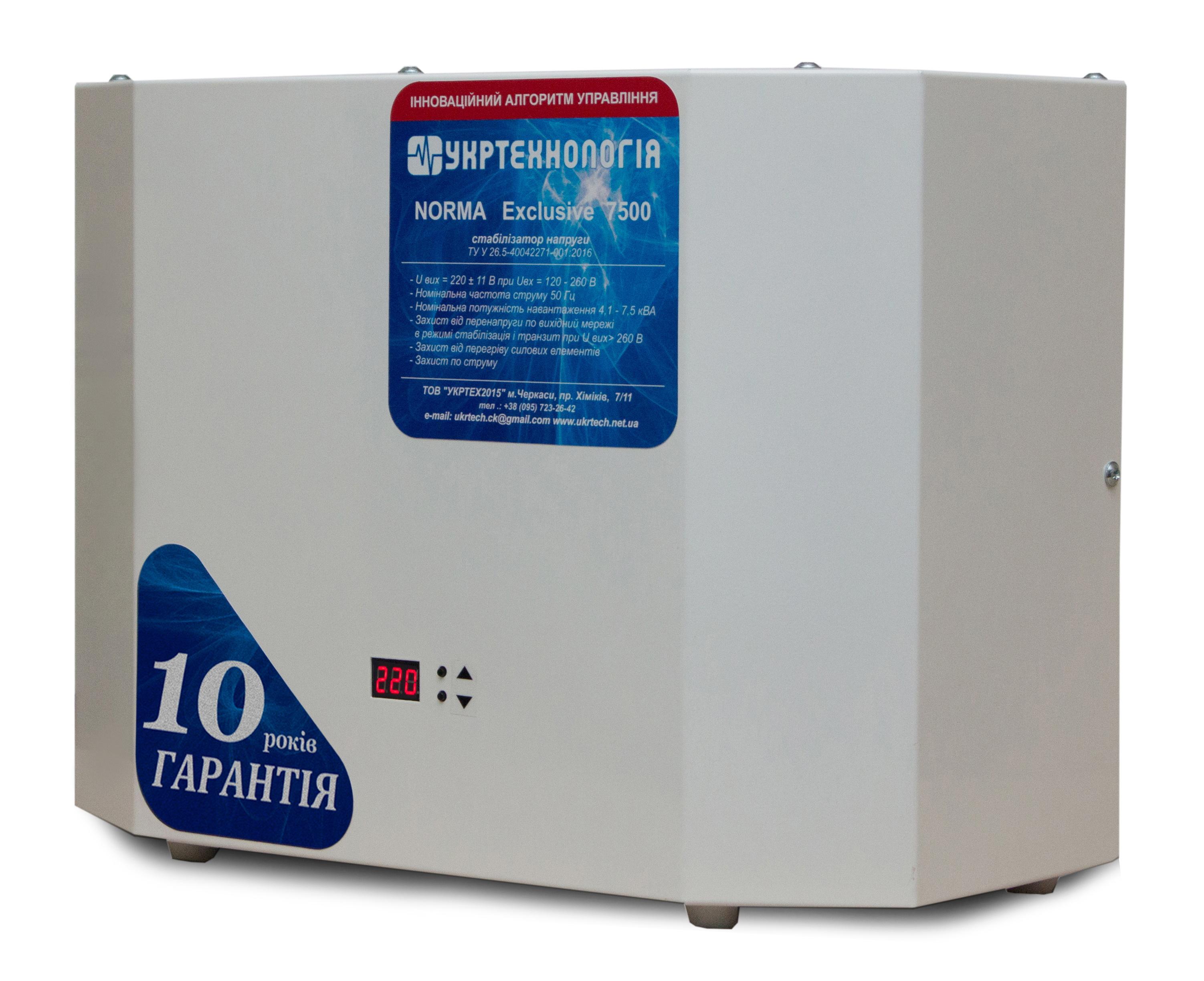 Стабилизатор напряжения 50 кв отличие инверторного сварочного аппарата от трансформаторного
